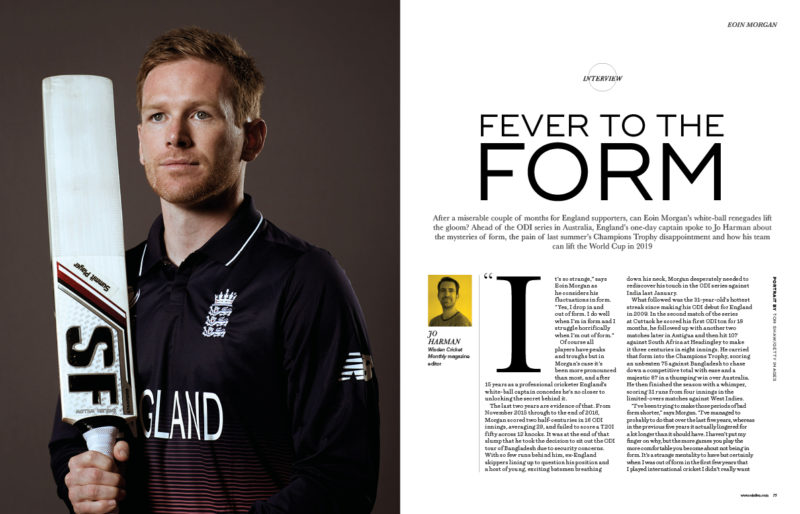 Eoin Morgan exclusive interview
