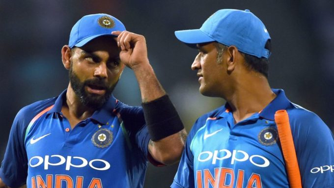 'We shouldn't forget that India is No. 1 in the rankings' – MS Dhoni